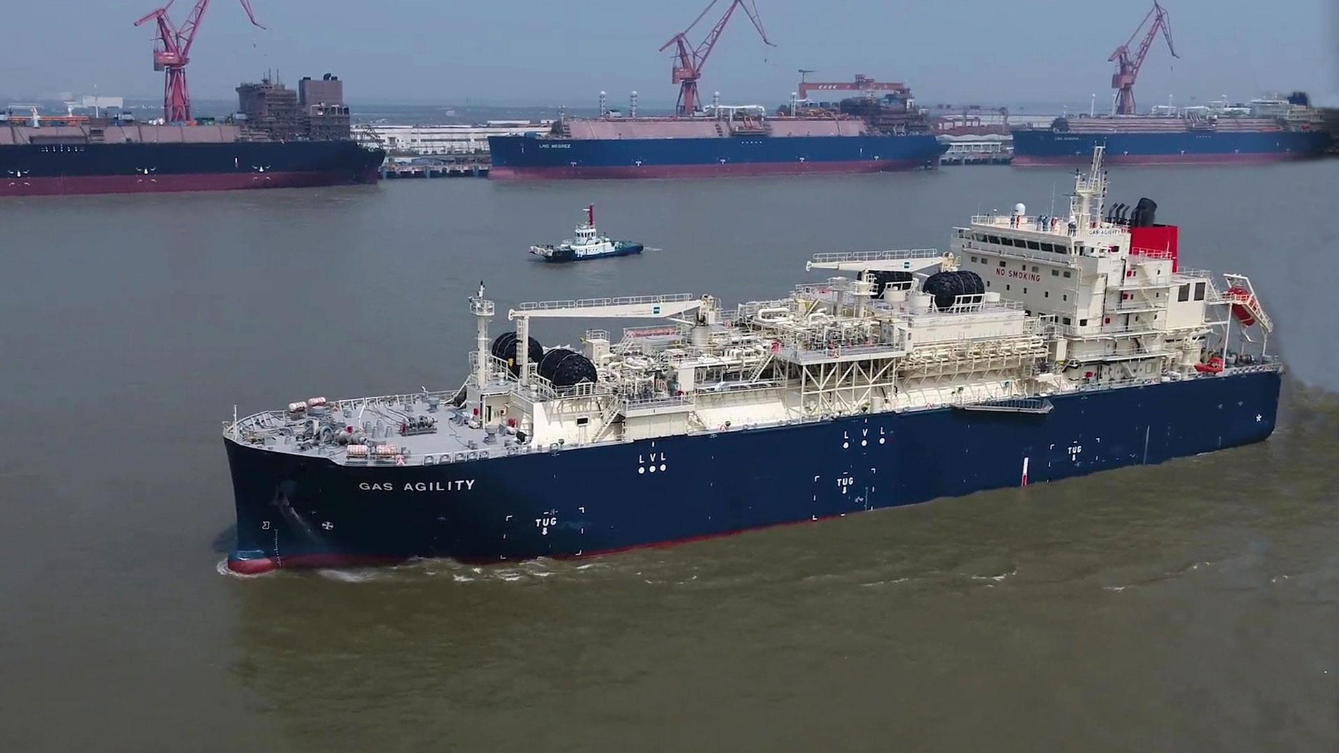 Bondstrand Marine vessel