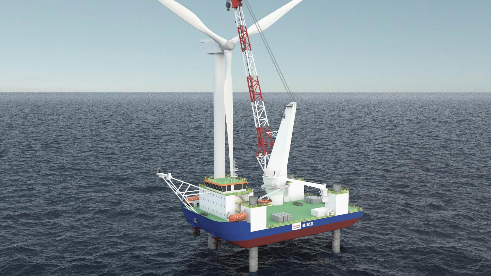 NG-3750C Offshore Windmill